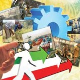 نقش دولت و بازار در اقتصاد ایران