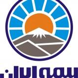 حکم پرونده بیمه ایران صادر شد
