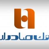 موسسه میزان در بانک صادرات ادغام شد