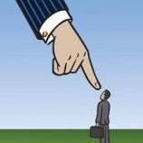 ابزار متقاعدسازی در مذاکره کدامند؟ (+ سبک های مذاکره )