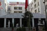 تغییر نام شعبه جمهوری بانک گردشگری به شهدای آتش نشان