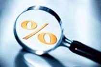 واقعیتهای نرخ سود بانکی