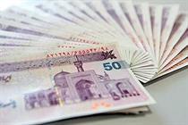 هشدار دوباره بانک مرکزی به سپردهگذاران/شگرد غیرمجازها