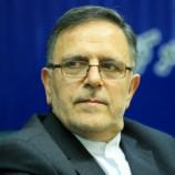 پیغام رئیس کل بانک مرکزی برای علی الحساب گرفته های موسسات اعتباری
