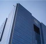 بانک مرکزی نام دو موسسه غیرمجاز را اعلام کرد