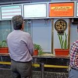 سهام ۲۶ شرکت زیر ۱۰۰ تومان در بورس معامله میشود