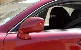 دندان تیز خودروسازان خارجی برای ۹ میلیون زن سعودی خودروسوار