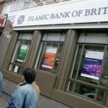 انگلیس در آموزش و تحقیقات بانکداری اسلامی از ایران هم جلوتر است