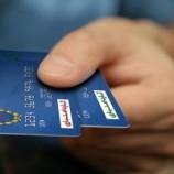 کارتهای بانکی با رمز ساده غیرفعال میشوند