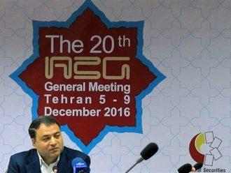 تسویه معاملات نفت خام به زودی در بورس آغاز میشود