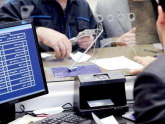 یک مدیر بانکی: مردم انتظار سود بالای ۲۰ درصد دارند
