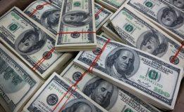 نرخ مطلوب ارز و بودجه سال آینده