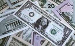 تثبیت نرخ ارزهای بانکی در ۱۲ آذر