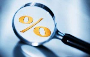 بانک مرکزی برای نرخ سود بانکی چه تصمیمی گرفت؟
