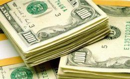 اعلام بانک مرکزی در خصوص نرخ تبادلی ۳۹ ارز