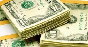 اعلام بانک مرکزی در خصوص نرخ تبادلی 39 ارز