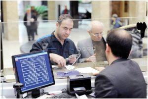 مجوزهای دریافت وجه بدون کارت از خودپردازهای بانک صادرات
