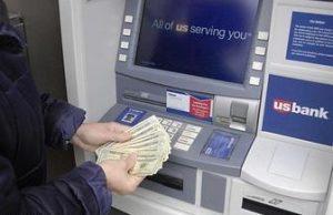 سقف برداشت از عابر بانک ها افزایش یافت