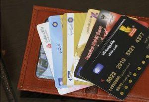 هشدار درباره پیامکیکه دیروز برای مشترکان بانکها ارسال شد