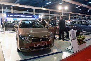 Prev Next جدول قیمت جدید خودروهای تولید داخل در بازار تهران