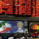 واکنش بانک مهر اقتصاد به ادغام