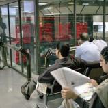 بورس سمنان سرمایه را به سمت شکوفایی اقتصادی سوق داد