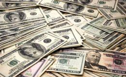 نرخ دلار دولتی افزایش یافت