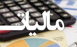زمانبندی اخذ مالیات عملکرد در ماههای خرداد و تیر از سوی بانک ملی