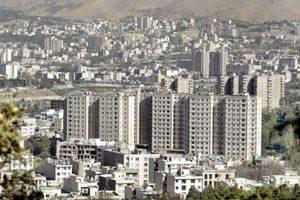 قیمت روز مسکن در پایتخت