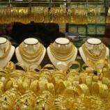 طلای ۱۸ عیار گران شد/ یورو ۷۵۱۹ تومان