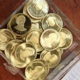 وجه تضمین اولیه سکه طلا در مسیر کاهشی