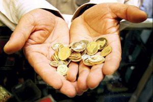 بازار سکه از سکه افتاد
